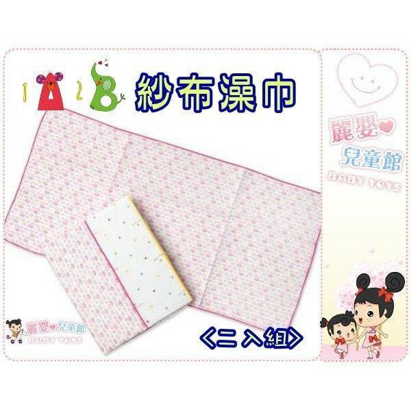 麗嬰兒童玩具館~雅郁1A2B雙層織布紗布澡巾二入組-台灣製