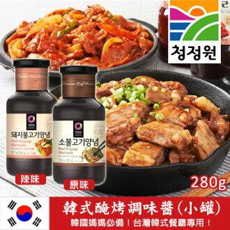 韓式大象 醃烤調味醬 (小罐) 韓國媽媽必備 原味/辣味 280g 燒醃烤醬 烤肉醬 燒肉醬 進口食品【N100635】