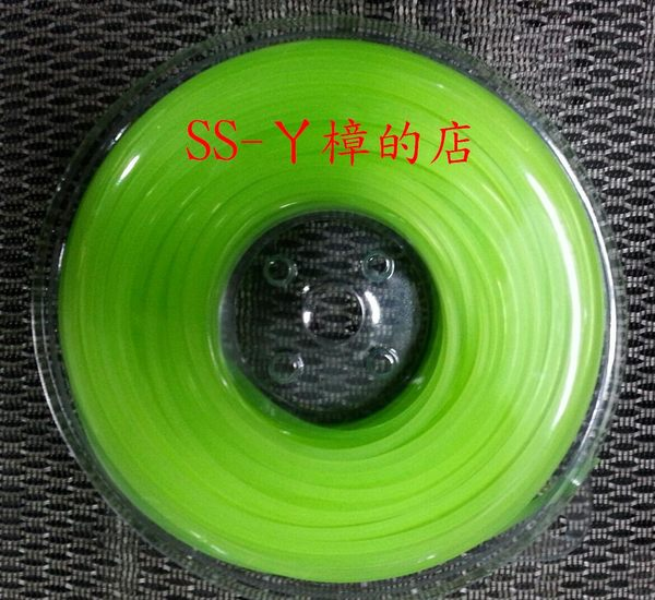 牛筋繩一卷一磅重-五角型/星型-3.7mm(含稅價)