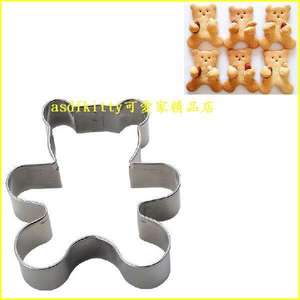 asdfkitty可愛家☆CAKELAND 18-8不鏽鋼模型-長手臂胖熊-抱堅果做餅乾.鳳梨酥.壓蔬菜-日本製