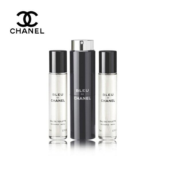 CHANEL 香奈兒  BLEU DE CHANEL藍色男性隨身淡香水3支x20ml(盒)《Umeme》