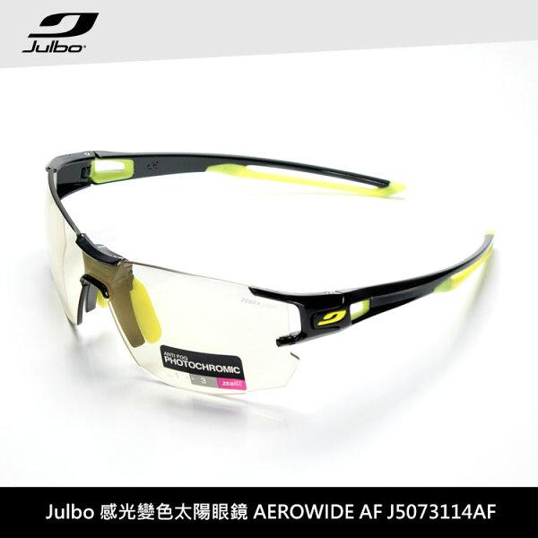Julbo感光變色太陽眼鏡AEROWIDEAFJ5073114AF城市綠洲(太陽眼鏡、跑步騎行鏡、抗UV)
