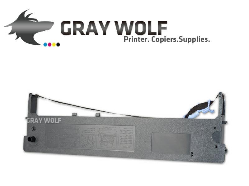 【非印不可】EPSON LQ-300/570/LQ800/LQ950 點陣印表機專用相容色帶