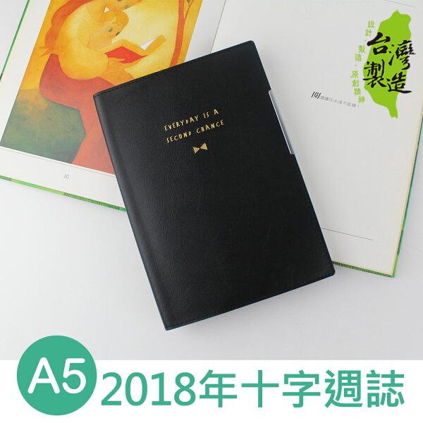 珠友文化:珠友BC-50287A525K2018年十字週誌週計劃手帳日記手札-Newday