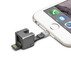 WONDERCUBE 8 合 1 隨身多功能小方塊 - Apple MFI Lightning + Micro USB
