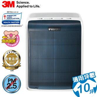 ★送↘聲寶-16吋立扇(SK-FT16R)【3M】淨呼吸空氣清淨機-極淨型。10坪/FA-T20AB