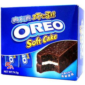 OREO 奧利奧 巧心蛋糕 74.5g