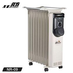 Northern 北方 9葉片式 恆溫電暖爐(NR-09)【三井3C】