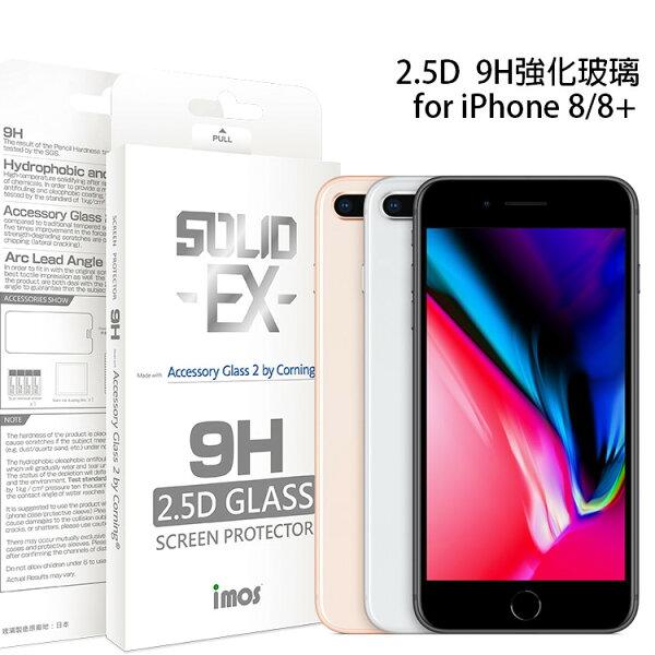 [滿3000加碼送15%12期零利率]2.5D平面滿版玻璃保護貼Accessoryglass2byCorningforiPhone88+系列