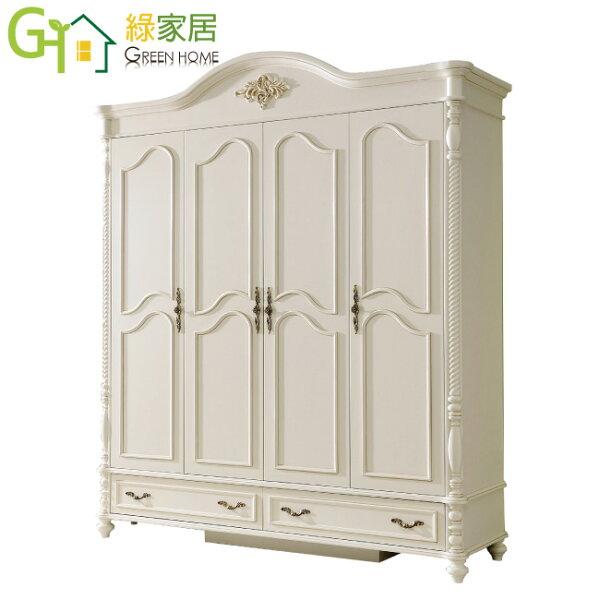 【綠家居】曼比法式白6.5尺開門二抽衣櫃收納櫃(吊衣桿+開放層格+二抽屜)