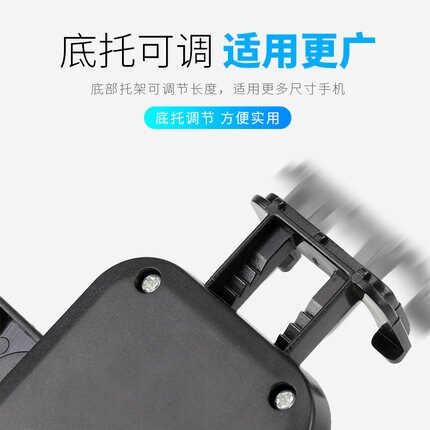 自行車手機架 永久手機架自行車電動車摩托車防震固定手機支架座騎行配件『MY3299』