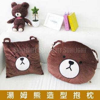 日光城。湯姆熊造型抱枕,Tom bear MIT台灣製造正版授權靠墊 非LINE熊大枕頭午安枕方型圓型 聖誕交換禮物推薦