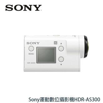 [喬傑數位]Sony運動數位攝影機HDR-AS300