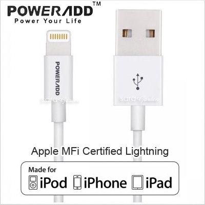 APPLE 蘋果 MFI 認證 Power ADD Lightning 高速 iPhone 6 6S Plus 5 5S SE i6 i6s i5s 4.7吋 5.5吋 iPad Air mini iPod 傳輸線 充電線 電源線 數據線【D0801025】