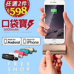 迷你蘋果 攜帶口袋無線充電 隨身行動電源