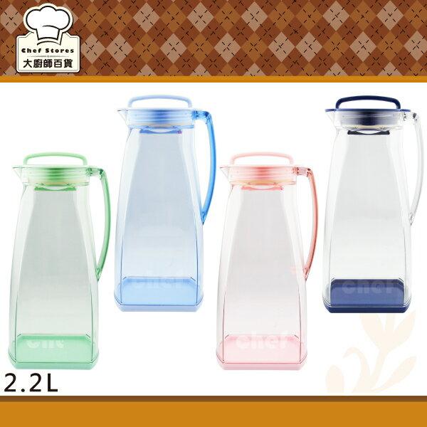 可倒放手提冷水壺日本製2200cc/2.2L可調節出水流量-大廚師百貨