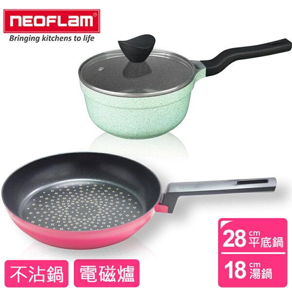 【韓國NEOFLAM】28cm鑽石平底鍋-粉色+18cm單柄湯鍋含蓋-綠色EKILF28-P_NFC011S18I-GRM
