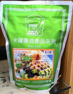《卡羅格子Q鬆餅粉》1kg包餐飲業務用外酥內軟--【良鎂咖啡精品館】