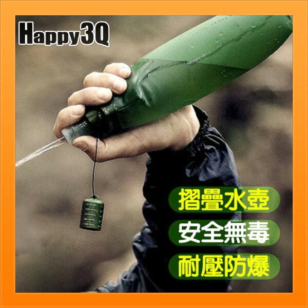 矽膠水瓶登山水壺極限運動水壺隨身攜帶可摺疊超省空間戶外水壺-綠黑【AAA4115】