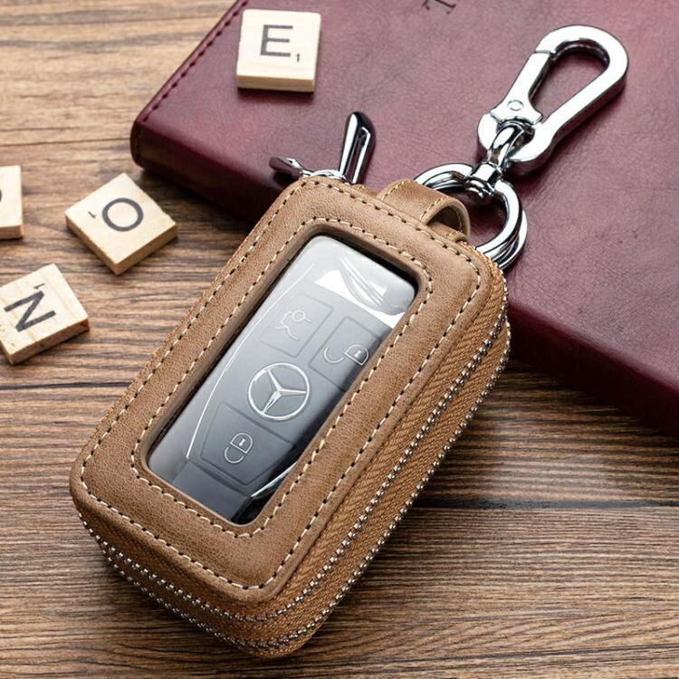 限時85折!限時搶購!鑰匙包鎖匙包大容量男女多功能汽車拉鏈小巧鑰匙包腰掛女家用