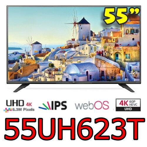 《特促可議價》LG樂金 55吋4K UHD 超薄型廣視角電視 55UH623T