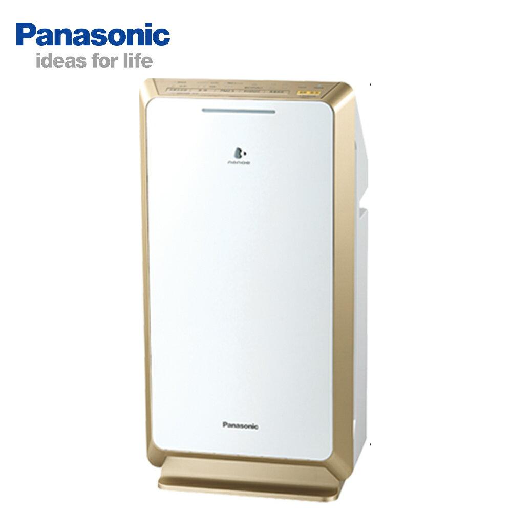 『滿額領券折』[Panasonic 國際牌]12坪 ECONAVI空氣清淨機 F-PXM55W