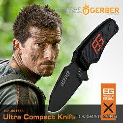 Gerber  Bear Grylls Ultra Compact Knife 貝爾系列平刃直刀 31-001516N