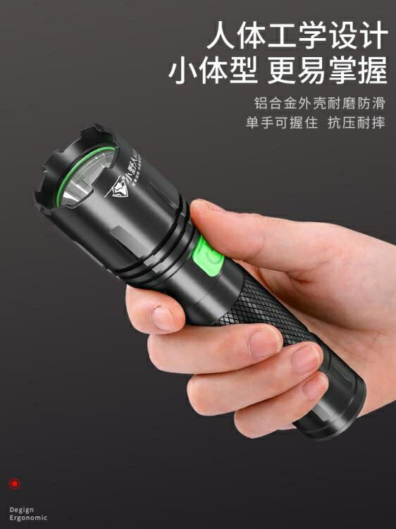 手電筒 小野人手電筒強光充電超亮疝氣戶外遠射家用多功能led迷你便攜小  聖誕節禮物