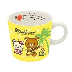 【真愛日本】13021900007 馬克杯-阿囉哈黃 SAN-X 懶熊 奶妹 奶熊 咖啡杯 陶瓷杯 水杯 杯子 馬克杯