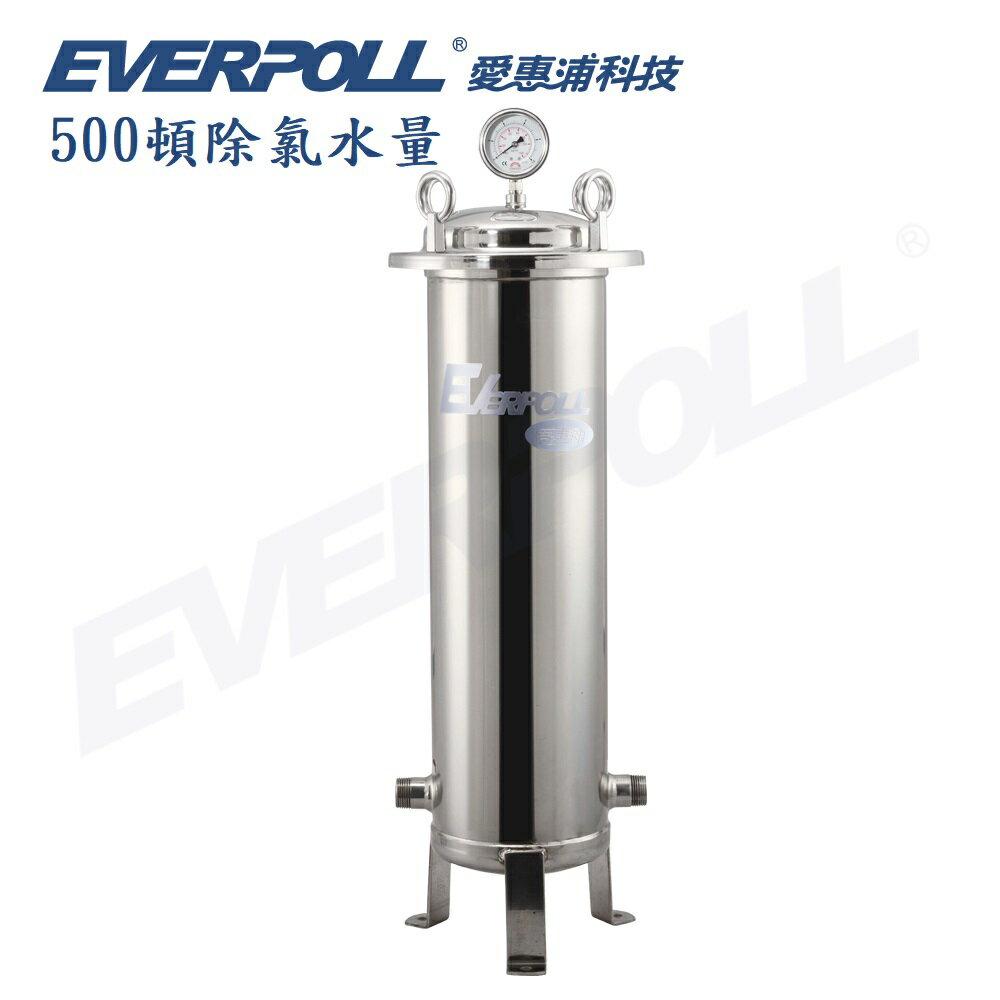 【愛惠浦科技】FH-300 傳家寶全戶濾浄系統 1