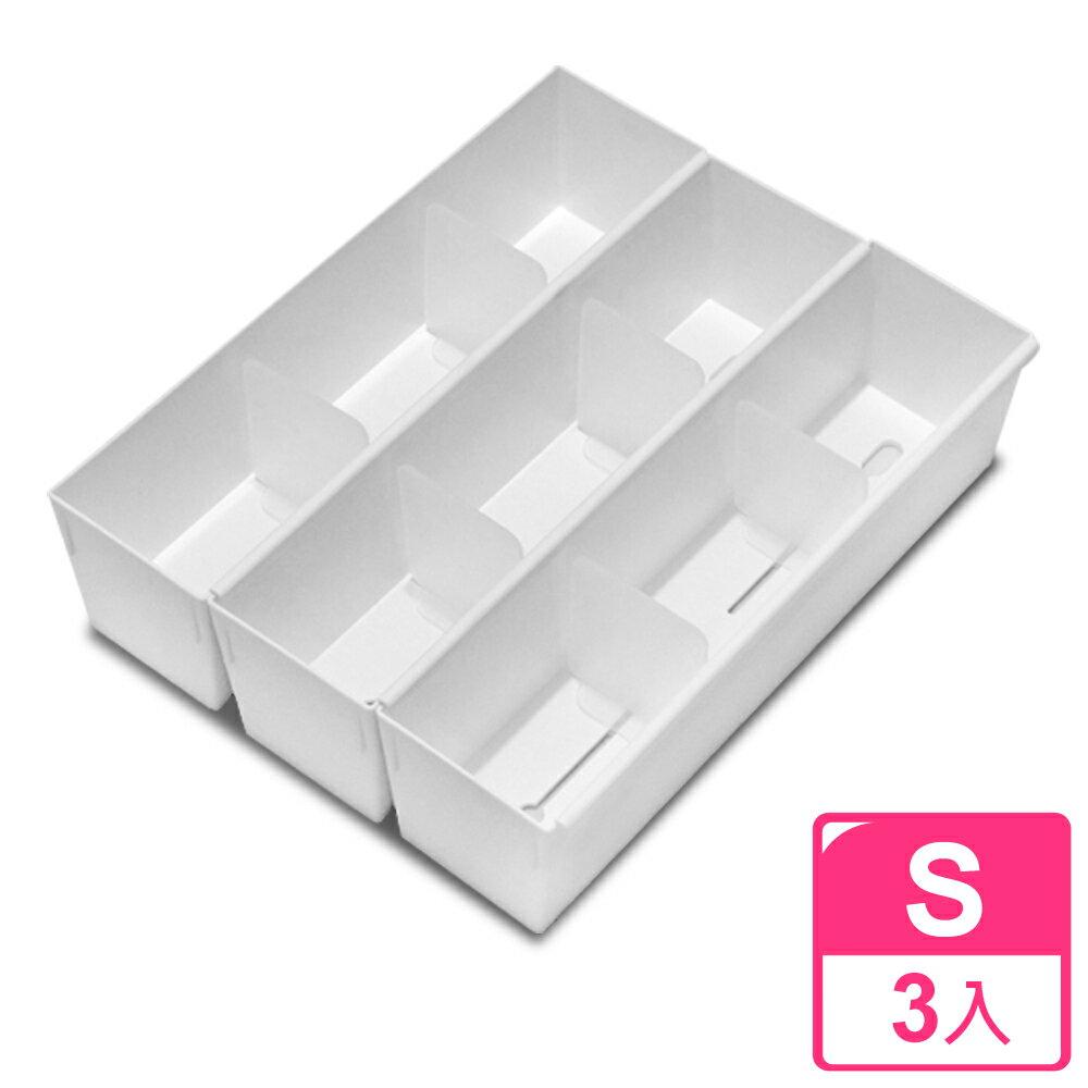 WallyFun 衣蝶抽屜收納整理盒(Sx3入)