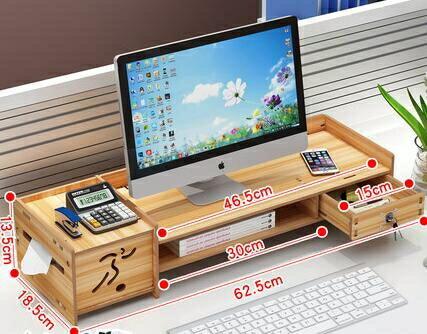 螢幕架 電腦顯示器屏增高架辦公室液晶底座墊高架桌面鍵盤收納置物架TW