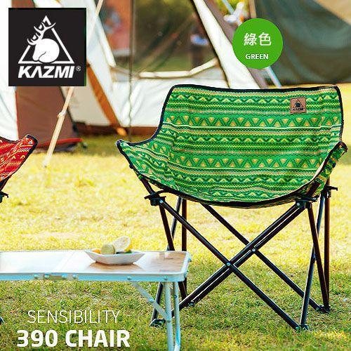 ├登山樂┤韓國KAZMI經典民族風休閒折疊椅(綠色紅色)#K6T3C001