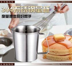 【八八八】e網購【加厚304不銹鋼量杯內有刻度500ML】NO135拉花杯尖嘴量杯打奶泡杯鋼杯咖啡實驗量杯烘培量杯帶刻度