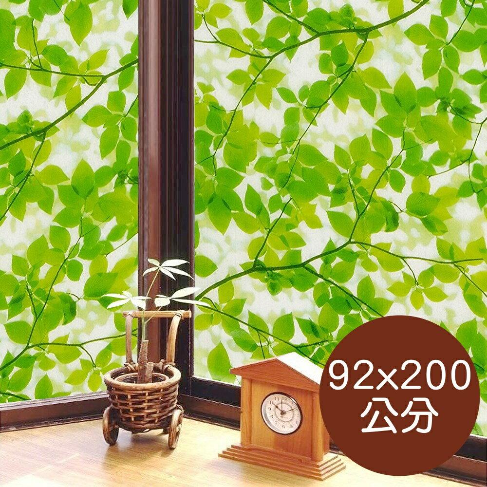 日本MEIWA抗UV節能靜電窗貼 (綠葉盈窗) - 92x200公分