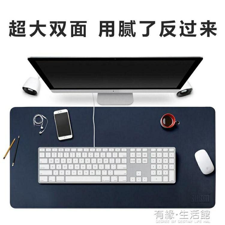 滑鼠墊大號筆記本電腦鍵盤辦公桌墊皮家用寫字台加長厚超大號書桌墊寫字墊學生創時代3C 交換禮物 送禮