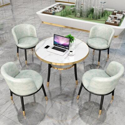 接待洽談桌輕奢洽談桌椅組合簡約個性休閒售樓處接待會客休息區北歐小圓餐桌『DD2239』 0