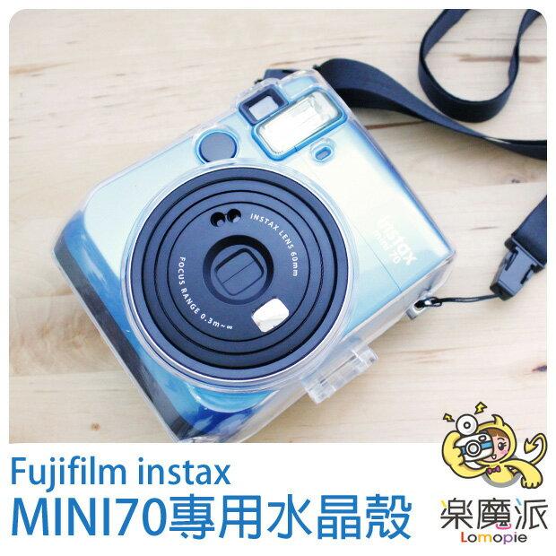 『樂魔派』富士 拍立得 INSTAX MINI70 MINI 70 透明 壓克力 水晶殼 附可調背帶 另售皮套