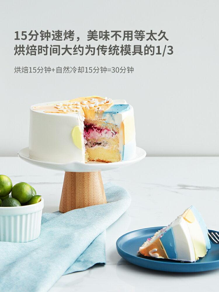 蛋糕磨具 硅膠戚風蛋糕模具6/8寸六八寸免分層彩虹圓形烤盤家用烘焙工具胚X【MJ11692】