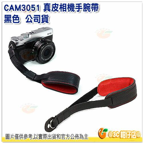 CAM~IN CAM3051 貨 真皮皮革 牛皮 寬版 黑色 圓孔 相機手腕帶 手握帶 背