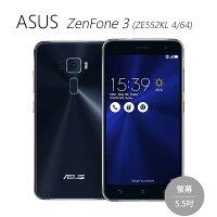 母親節禮物推薦ASUS ZenFone 3 (ZE552KL)5.5吋手機(4G/64G)~送螢幕保護貼