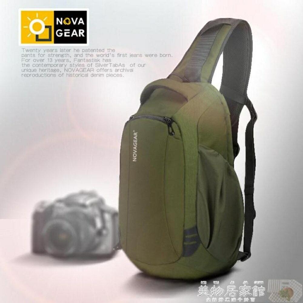 免運 攝影背包 佳能攝影包單肩微單小80D單反相機包斜跨包袋男女5d3三角戶外防水  中秋節禮物 0