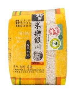 銀川有機在來白米600g--來自花蓮的米 - 限時優惠好康折扣