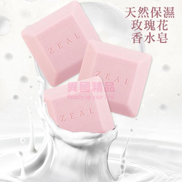 韓國 HERA 赫拉 ZEAL 天然保濕玫瑰花香水皂 60g 潔面皂 沐浴皂【特價】§異國精品§