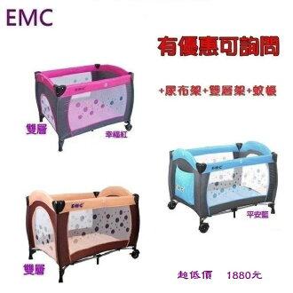 *美馨兒*EMC嬰幼兒雙層遊戲床+尿布架+雙層架+蚊帳(3色可挑)(可當嬰兒床) 1880元