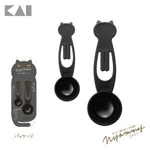 貝印KAI Nyammy黑色貓咪量匙組*日本製 0