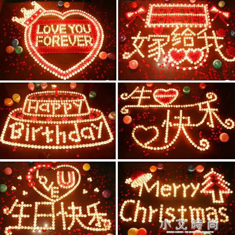 【限時下殺!85折!】生日蠟燭 告白禮物情人節創意表白浪漫燭光晚餐 玫瑰蠟燭套餐佈置擺圖神器