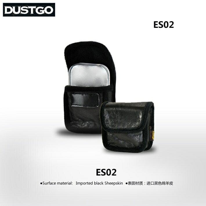 又敗家@Dustgo蘋果電源轉換器收納包MagSafe變壓器袋Power變壓器收納袋App