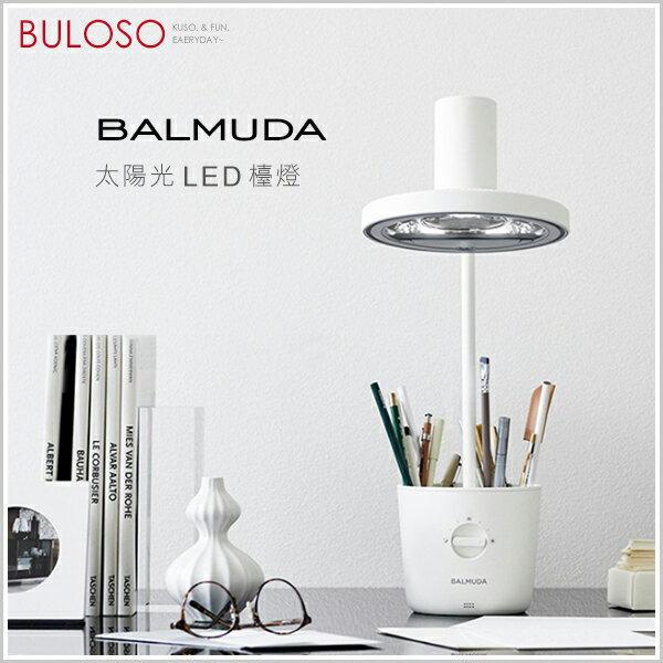 The light balmuda