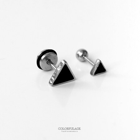 耳環 銀邊黑色三角型鋼製穿式耳針 可修飾臉型 需有耳洞才能配戴 柒彩年代【ND268】單支價格 - 限時優惠好康折扣